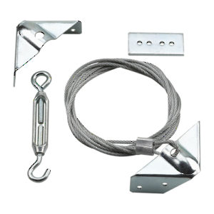 Anti-Sag Gate Kit - 299